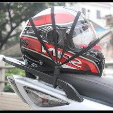 Мотоцикл, крючки, станок и сетчатым верхом Органайзер держатель Чемодан шлем для YAMAHA R6S США BT1100 бульдог XJR400 1300 RACER 400R