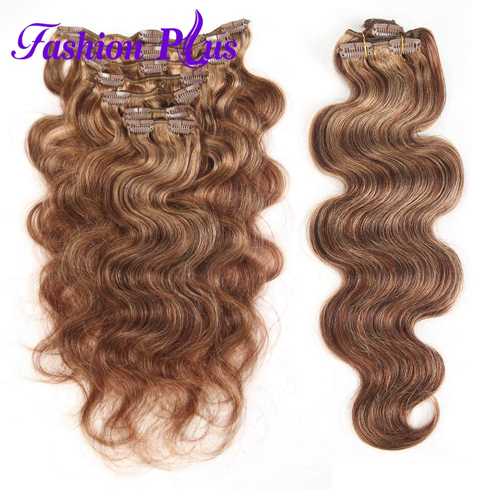Fashion Plus Clip In Human Hair Extensions Machine Made Remy 7pcs/set 120g