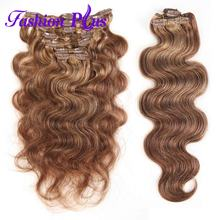 Fashion Plus Clip In Human Hair Extensions Machine Made Remy Hair Extensions Remy Hair 7pcs/set 120g Clip In Hair Extensions wholesale 1000pcs lot 24mm u shaped tip hair extension clip wigs hair snap metal clip for clip in human hair extensions