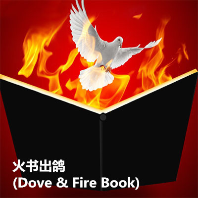Fire book appearing dove - Magic tricks,dove magic,fire,illusions,Mentalism Magic,Close up,stage props,comedy fire snowstorm cannon one pipes foot switch remote control close up illusions fire magic accessories mentalism