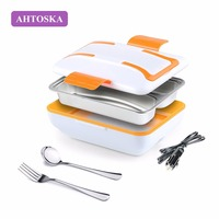 AHTOSKA Portable Electric Heating Dinnerware Made By High Quality Stainless Steel And Plastics Food Warmer For