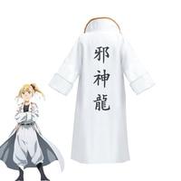 Anime Hinamatsuri Anzu Cosplay Costume Unisex Long White Trench Halloween Carnival Uniforms Cool Coat Outwear Custom Made