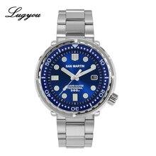 Lugyou san martin novo atum sbbn015 relógio de mergulho masculino automático aço inoxidável 300m resistente à água sun ray dial metal pulseira