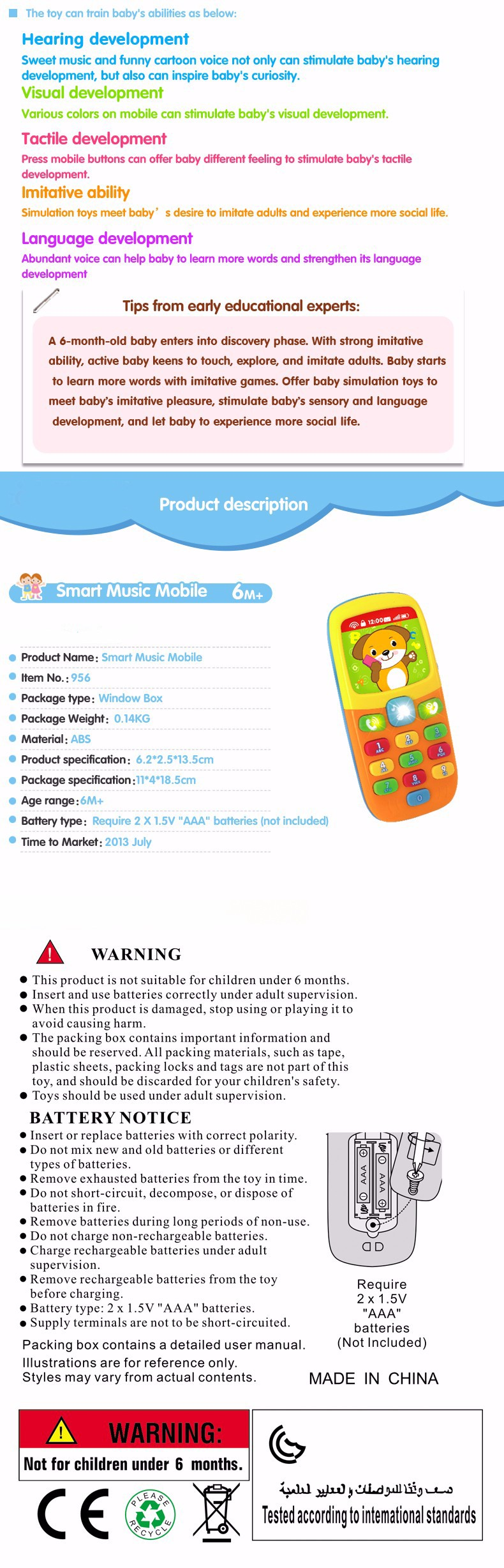 Popular electronic musical baby education toys mini children cell phone toys enlighten toys for 0-3 year olds kids (10)