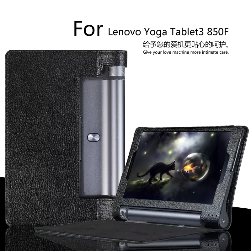 Top Quality Stand Smart Leather Cover for Lenovo Yoga Tab3 850F 850M 850L 8 inch Tablet Case With Auto Sleep/Wake Up mingshore durable protective case for yoga tablet 3 850 8 0 silicone cover for lenovo yoga tab 3 model 850f m l 8 0 tablet case