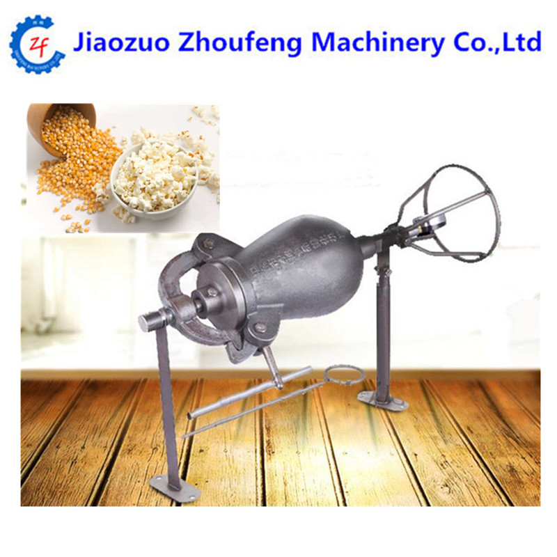China old style flavored popcorn making machine price