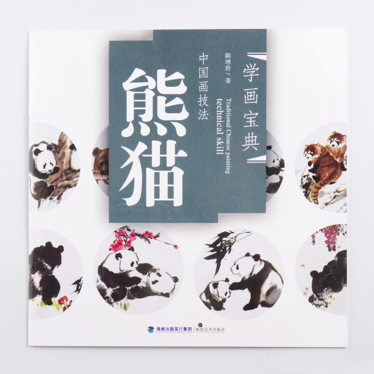 Freehand Painting Techniques Of Chinese Painting Book : Narcissus Flower Writing Painting Book