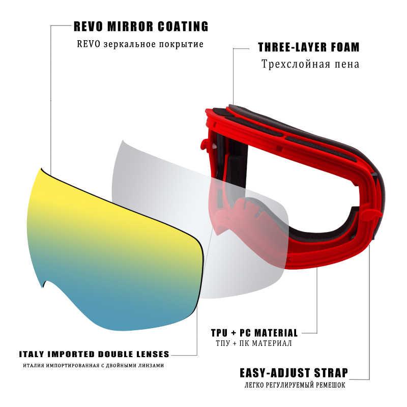 PHMAX 2020 نظارات تزلج مع قناع للتزلج الرجال النساء على الجليد نظارات نظارات التزلج UV400 حماية مكافحة الضباب نظارات التزلج على الجليد