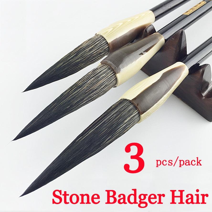 3pcs/pack hot selling Chinese calligraphy brushes pen for Stone Badger Hair ink brush pen gift box set