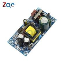AC-DC импульсный модуль питания AC 110 V/220 V к DC 12V 1A трансформатор низкая пульсация источник питания голая доска