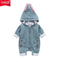IYEAL Newborn Baby Boys Infant Hooded Romper Jumpsuit Long Sleeve Autumn Winter Children Clothing Cotton Clothes