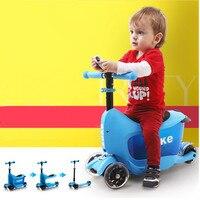 Дети скутеры может сидеть 3 в 1 четыре колеса флэш Многофункциональный педаль блоки дети скутеры дети ездить на игрушки подарки игрушка маль