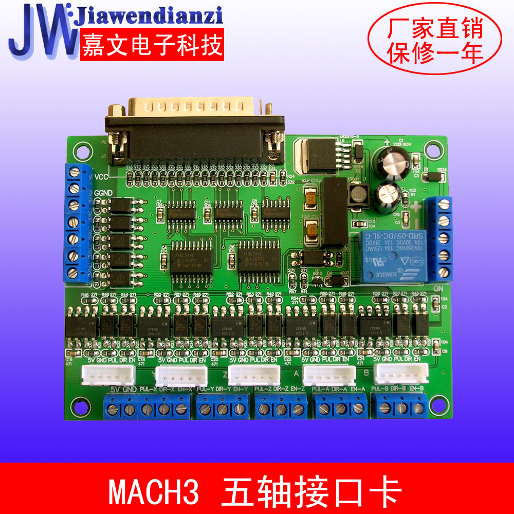 Engraving machine interface board MACH3 CNC 4 axis control interface board with optocoupler isolation interference