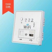 2017 Hot Sale Bingoelec 300mbs 4.0G/USB/LAN/WPS Wall Wifi Router LAN and USB socket