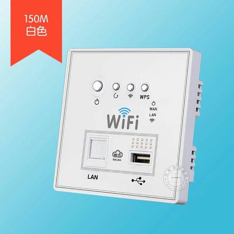 Offre spéciale 2017 Bingoelec 300mbs 4.0G/USB/LAN/WPS routeur Wifi mural LAN et prise USB