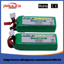 2016 Best Rechargeable 2pcs Lipo battery 800mAh 11.1V 20C for 001336/EK1-0188 HM RC Car Airplane Helicopter Toy Free Shipping