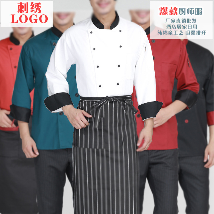 kitchen wear linoleum flooring 2018 real chef uniform fashion new arrival winter hotel dining restaurant explosion long sleeved horseshoe sleeves