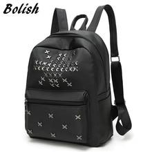 Bolish Оксфорд Для женщин рюкзак моды заклепки Обувь для девочек Школьный рюкзак дамы Черный рюкзак женский рюкзак путешествия daypack