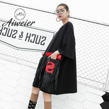 [Aiweier] New Women T Shirts Loose Personality Leather Tassels Pocket Letters Rivet Holes Round Neck Tee Shirt For Women Tops