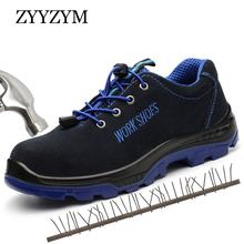 цены ZYYZYM Men Work Safety Shoes Outdoor Steel Toe Cap Military Boots Men Puncture Proof Army Boots