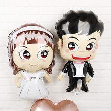 2 pçs noivo noiva vestido de casamento folha balão decoração de casamento balões de filme de alumínio balão para decoração de casamento