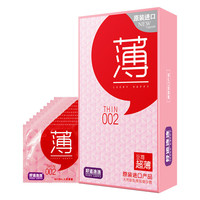 128 pcs Latex Ultra Thin 0.04mm Condoms Delay Penis Rings Contraception Tools Condom Sex Products W0121