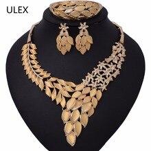 ULEX Dubai Gold Jewelry Brand Nigerian Wedding Women Jewelry Set Fashion African Beads Jewelry Sets Wholesale Costume Design
