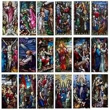 На заказ оконная пленка Европейская многоцветная Ретро статическая пленка Иисус церковь индивидуальный гардероб дверь стекло цветная пленка матовая
