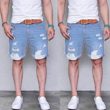 2019 moda męska Casual Slim Fit Sport rozdrobnione spodenki jeansowe spodnie jeansowe prezent letnie spodenki modis cheap Denim Zipper fly Proste Zmiękczania Boot cut Midweight Szorty Na co dzień as the photo shows Drukuj NONE MUQGEW