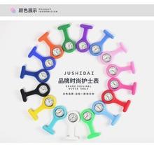 Taschenuhr Super praktische krankenschwester familie taschenuhr bequem zu verwenden eine vielzahl von farben auf die quarz oberfläche können wählen