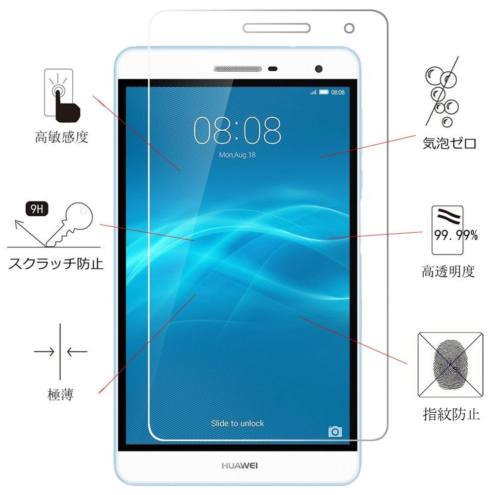 "2Pack Tempered Glass Film Guard Screen Protector For Huawei MediaPad T3 8/"" Inch"