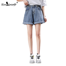 Denim Vintage Light Blue Solid Short Jeans For Women Fashion High Waist Simple 2019 New Arrival Loose Casual Female Sport Shorts new hot flowers embroidery high waist shorts jeans short women hole denim solid blue casual summer vintage bottoms