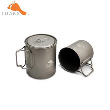 TOAKS Olla de titanio de 750ml y 450ml, conjunto combinado de tazas, 750 y taza, 450