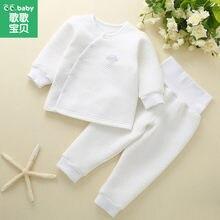 21eb8479492fb Vente au détail coton bébé ensembles hiver bébé vêtements ensemble Bebes  tenues chaud taille haute pantalon