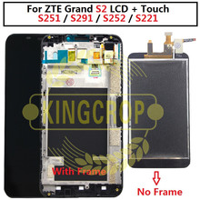 100% Full LCD DIsplay+Touch Screen Digitizer Assembly For ZTE Grand S2 S 2 II S251 S291 S252 S221 lcd with frame Free Shipping