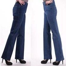 Женские джинсы с высокой талией, прямые, эластичные, размера плюс, женские брюки, супер размер 42, брюки для мам
