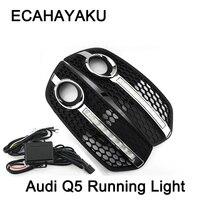 ECAHAYAKU Car Styling DRL Daytime Running Light 12V Car Light Fog Driving Lamp Bright White 6000K