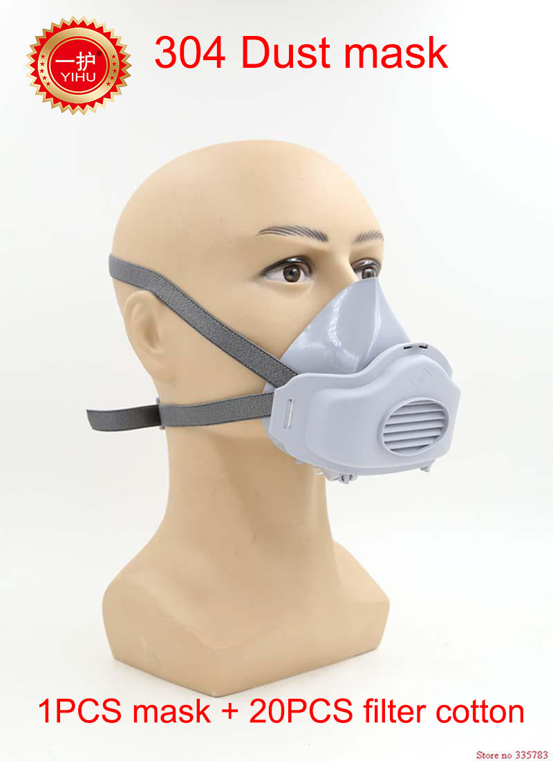 1PCS YIHU respirator dust mask dust PM2.5 Silicone gas mask boxe safety respirator face mask No odor The sweat respirator dust security labour protective mask equipment bicyle masks against the warm full face mask pirates of the caribbean dust mask fc