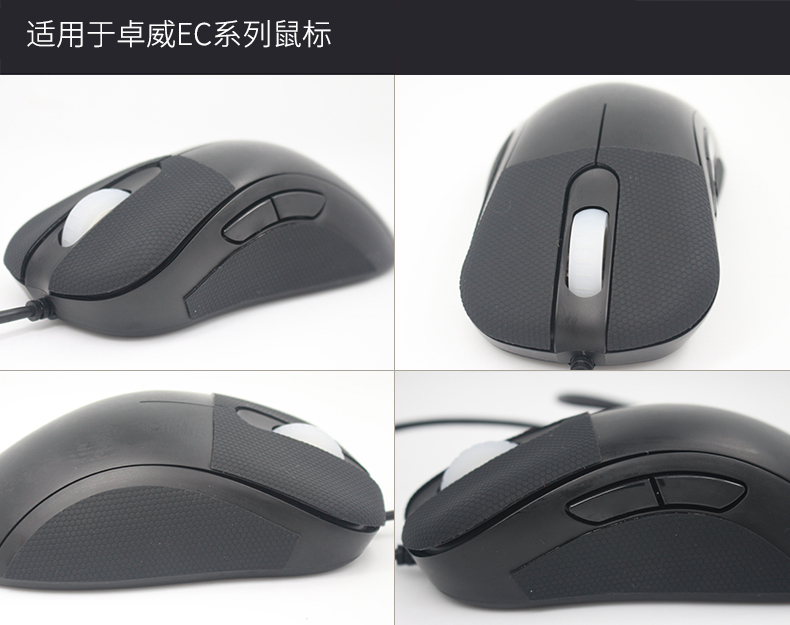 US $5 99 |For zowie EC1 A EC2 A EC2 B Mouse anti slip tape pads-in Mouse  Pads from Computer & Office on Aliexpress com | Alibaba Group