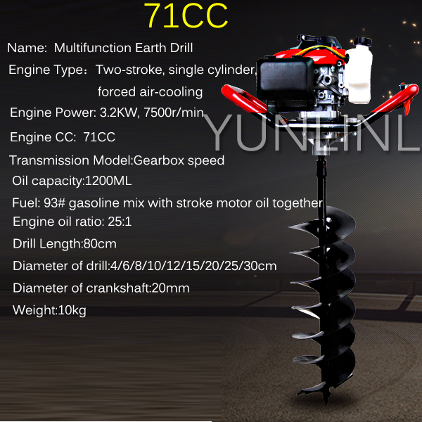 Engine Drilling Machine High Power Two stroke 52cc 68cc 71cc Digging Tool Gasoline Hole Punching Digging Machine in Power Tool Sets from Tools