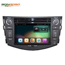 Quad Core 1024*600 HD de Pantalla Android 4.4 2Din Coche DVD para Toyota Rav 4 RAV4 Audio Video Stereo Radio Navegación GPS RDS 3G Wifi