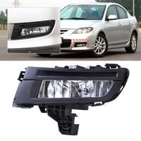 Beler Car Light Accessories MA2592113 1Pc 12V 51W Front Left Side Fog Light Lamp 9006 For