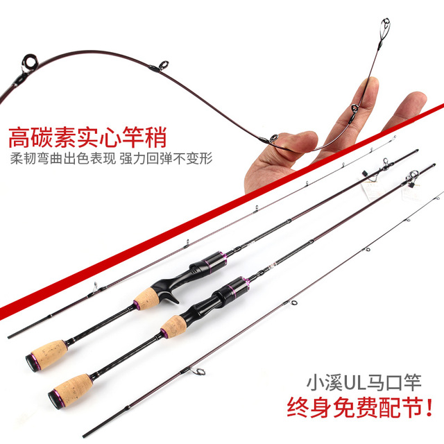 Best Price 2018 New fishing rod Lurekiller High Carbon Solid Tip Trout Rod 1.68m 1.80m Spinning and Casting Rod UL action