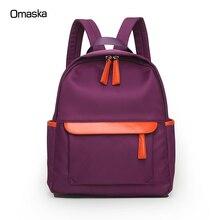 Япония стиль нейлоновый рюкзак милые и красивые(China (Mainland))