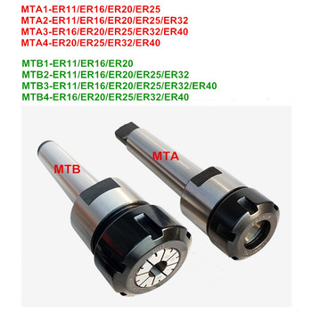 f114d775f93 1 pc MTB/MTA/MT1/MT2/MT3/MT4 Cono Morse ER11/ER16/ER20 /ER25/ER32/ER40  collet chuck titular herramienta CNC titular de la abrazadera