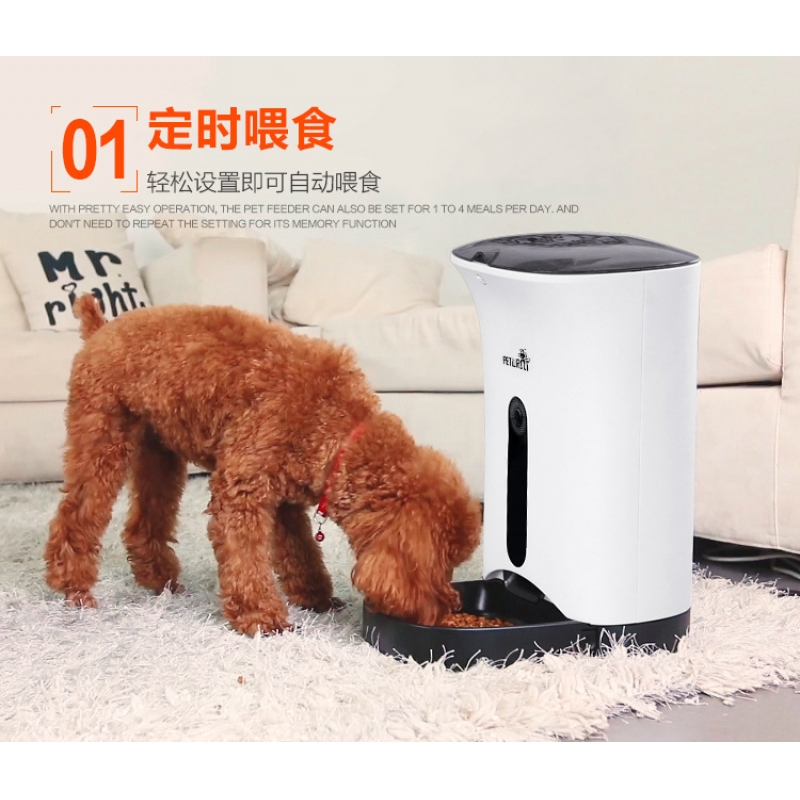 Automatic Pet Feeder Cat Or Dog High Resilience Dishes, Feeders & Fountains