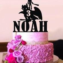Топпер торта дракона, Как приручить дракона, Топпер торта на день рождения, персонализированные Топпер торта на день рождения