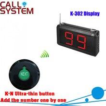 Система вызова очереди с ультратонкой кнопкой K N, можно добавить номер один за одним и дисплей K 302