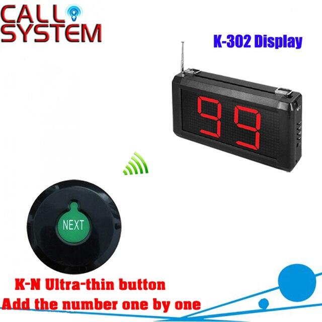 نظام الاتصال في طابور مع K N زر رقيقة جدا يمكن إضافة رقم واحد تلو الآخر وعرض K 302