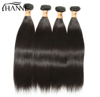 HANNE Hair Brazilian Straight Hair Bundles Human Hair Extensions Double Weft Non Remy Hair Weave Bundles 8 26Natural Color